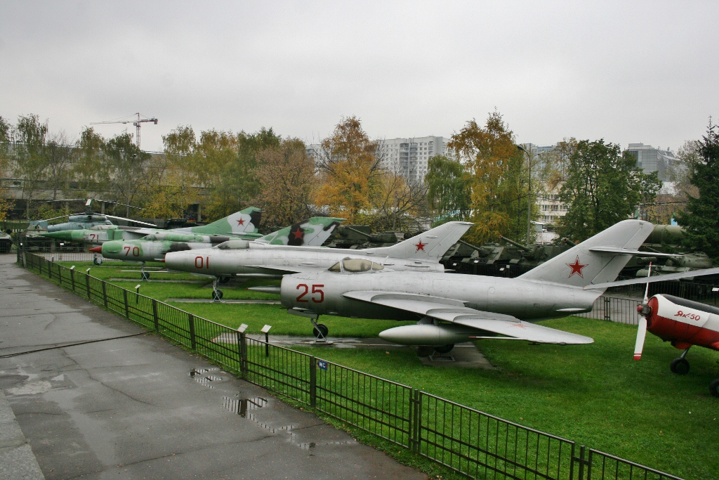 Central Museum of the Armed Forces – Moscow