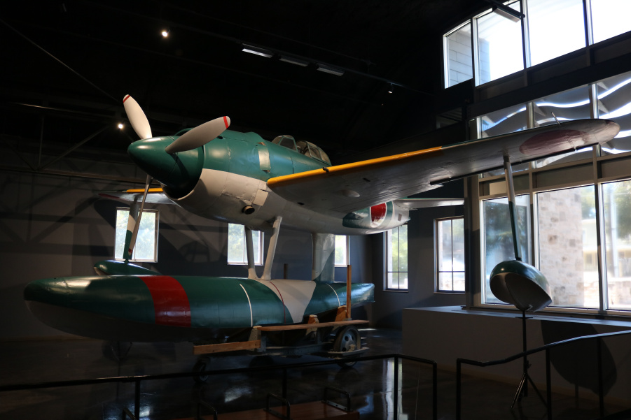 The Survivors: Imperial Japanese Navy Kawanishi N1K Kyōfū Floatplane Fighter